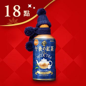 毛織小配件 藍色小毛帽&小圍巾