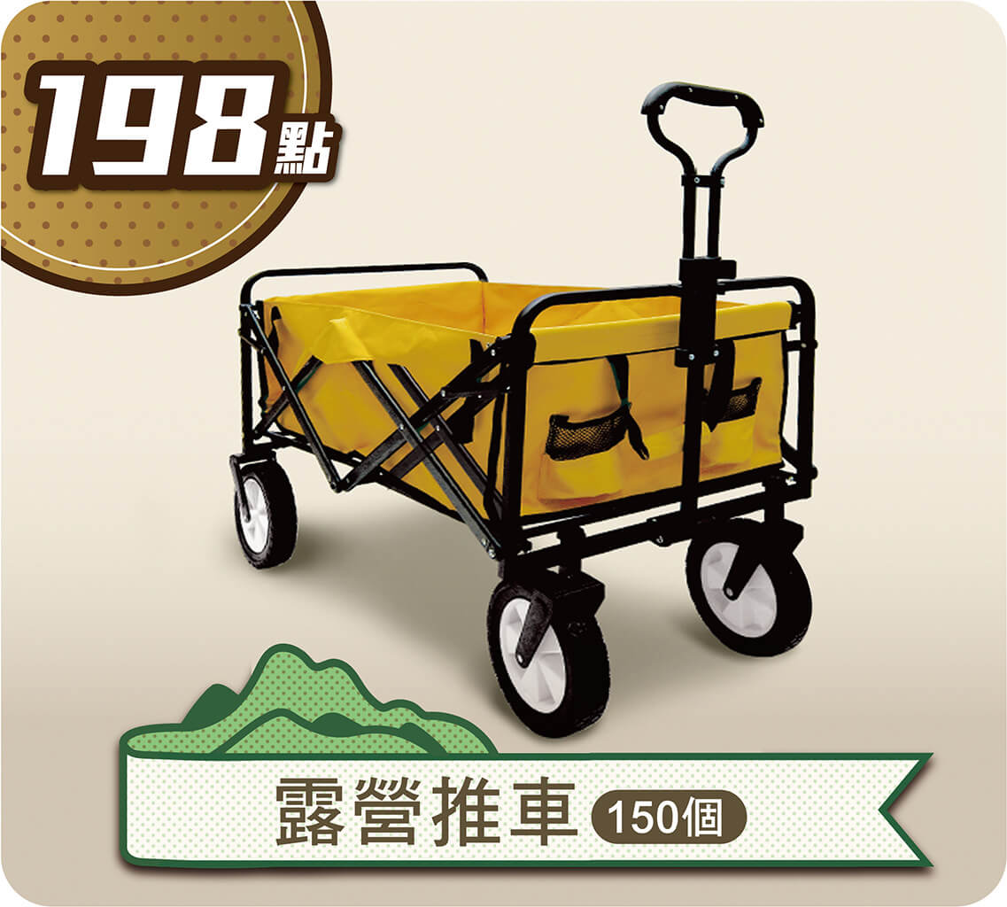 一番搾露營推車:摺疊尺寸65*52*20cm / 展開尺寸75*52*100cm