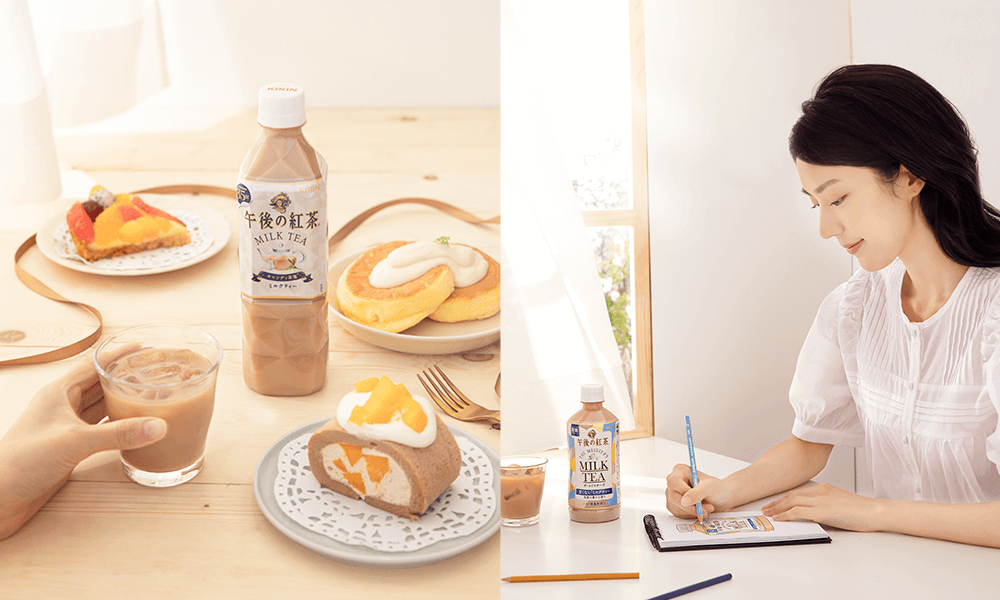 午後的兩種療癒提案:奶茶香甜犒賞、微糖奶茶輕享受