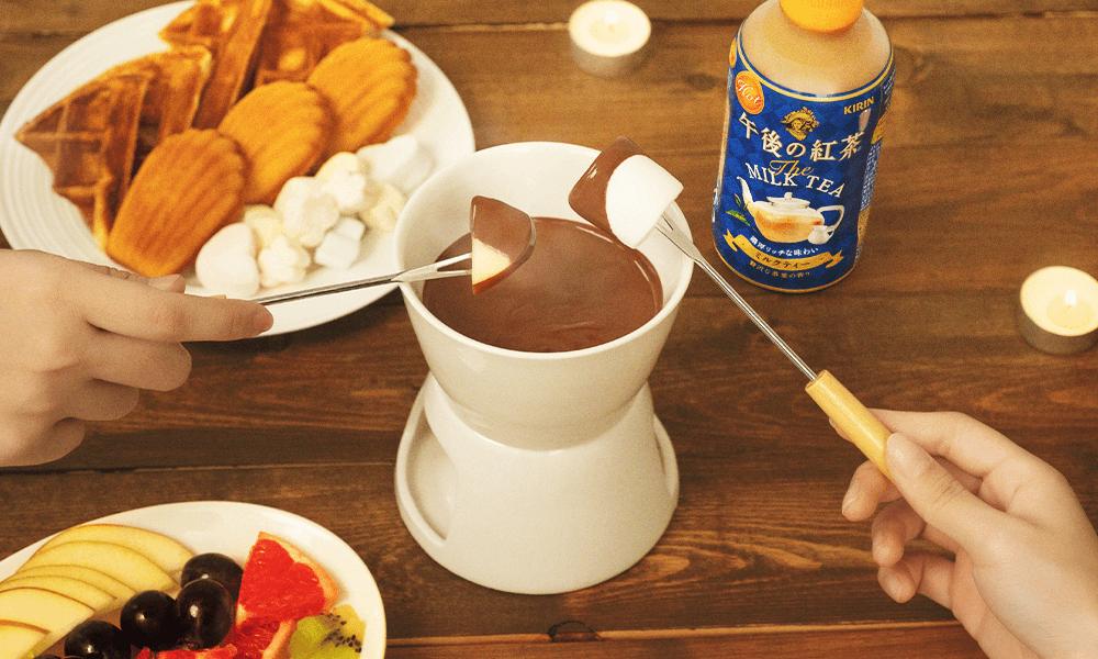 巧克力鍋搭配午後熱奶茶,幸福療癒加倍~