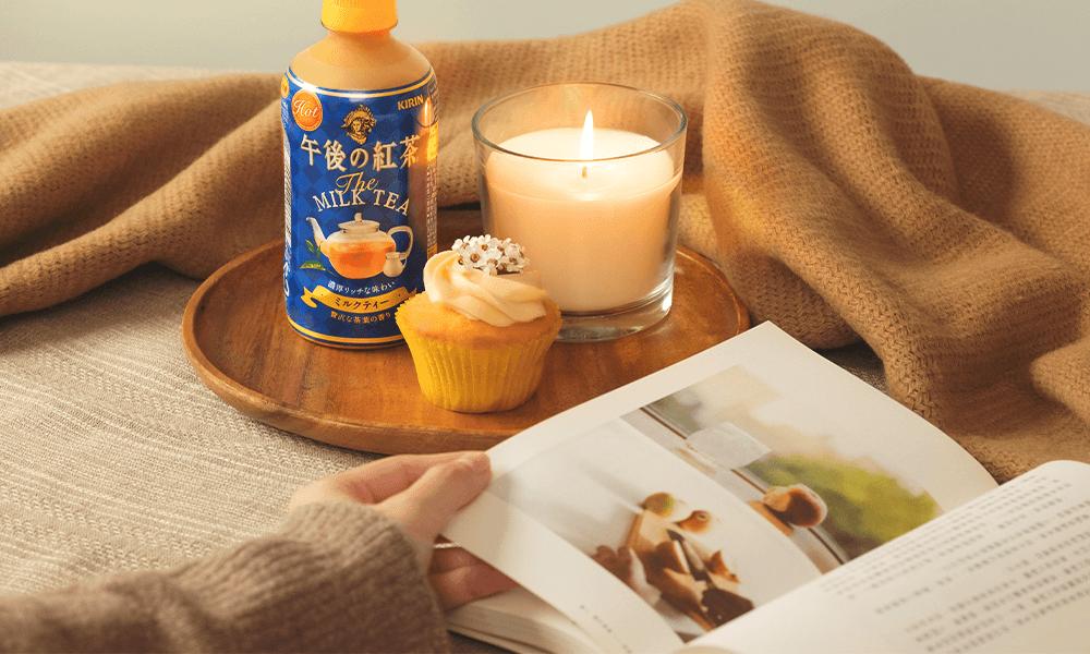 沉浸在書香中,讓溫暖的香氛與奶茶香氣犒賞自己~