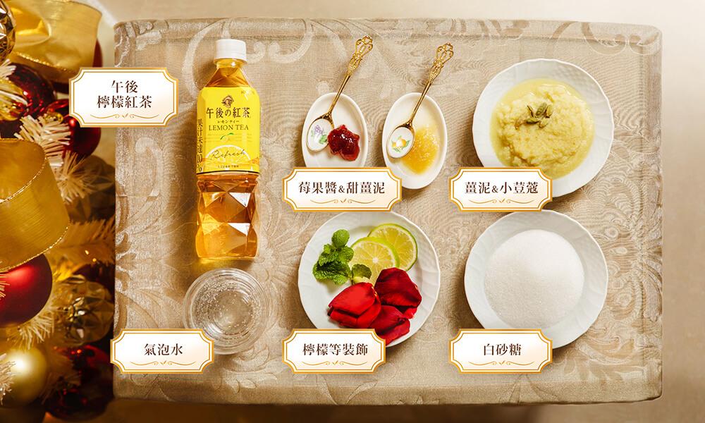 簡單卻滋味豐富的食材,為味蕾增添層次享受