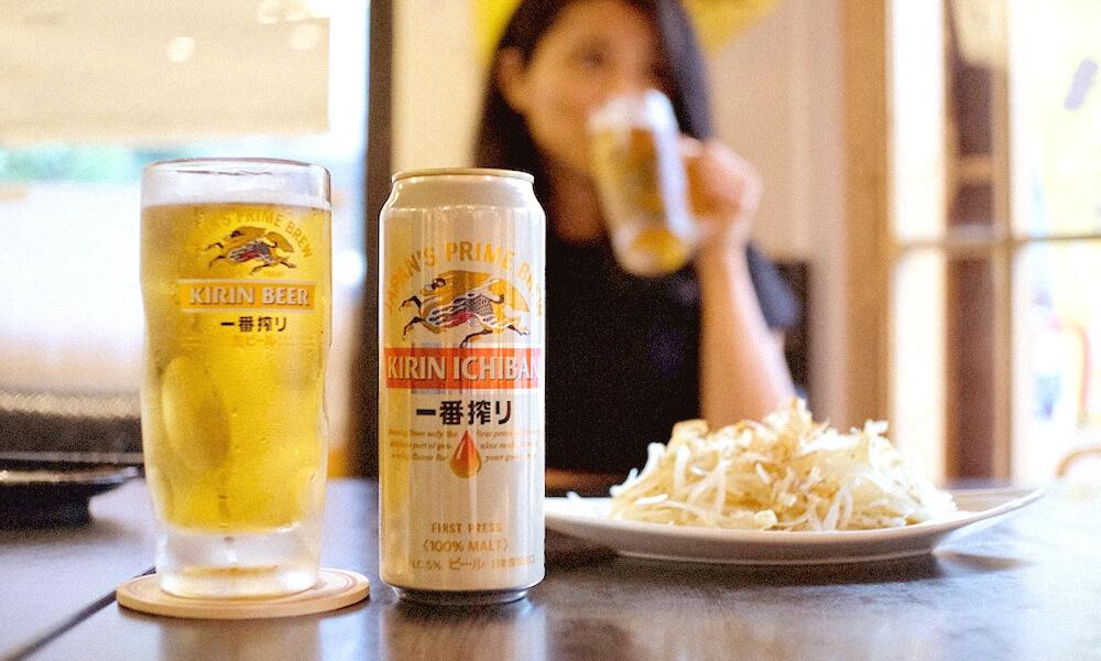 2020_樂酒誌_上_1