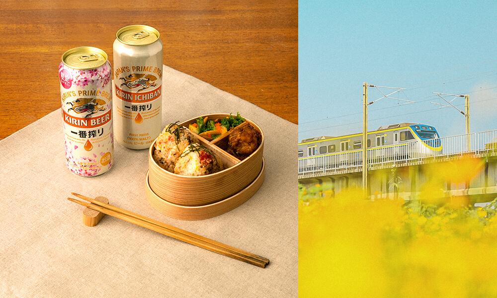 一口焦香烤飯糰~一口多汁唐揚雞~</br> 帶上鐵道便當與優質純粹的一番搾出發讓鐵道旅行更有滋有味!
