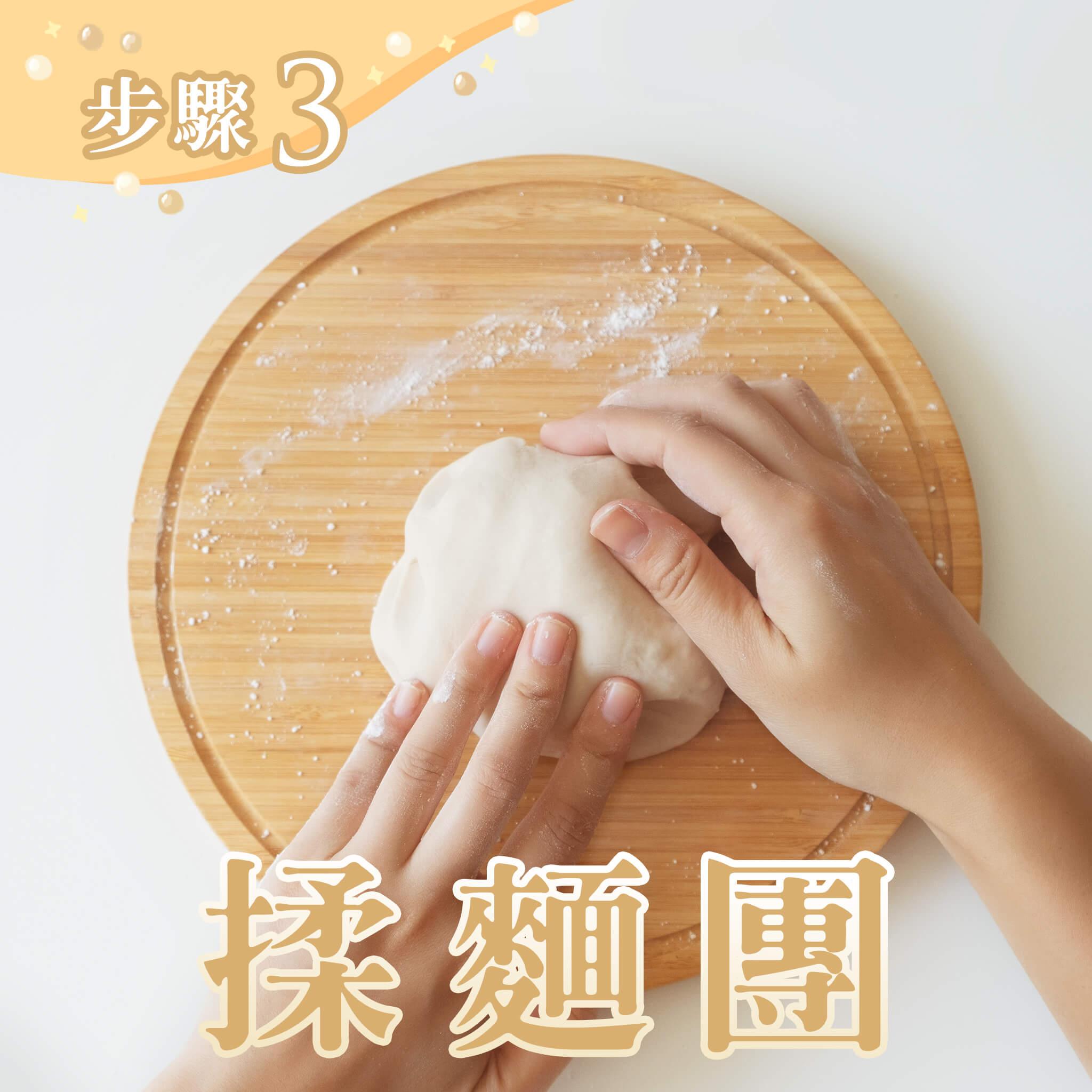 將麵團切小塊後逐一搓成圓