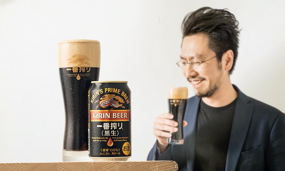 一番搾黑生深獲得專家讚賞:「這是款極有水準的全麥黑啤酒!」