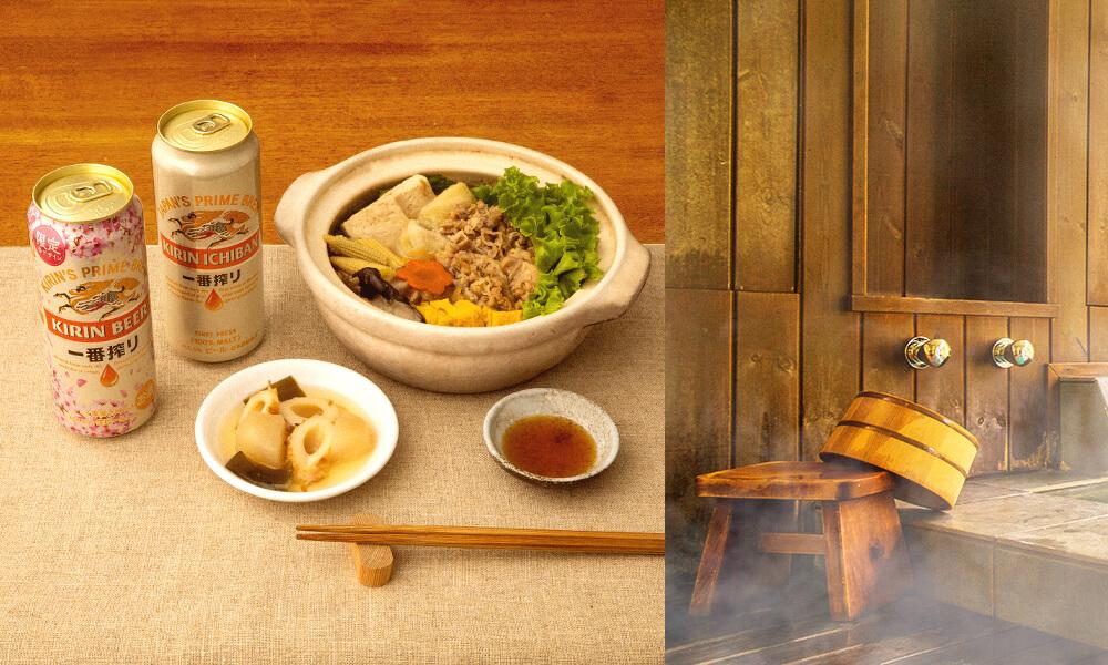 暖呼呼出浴大啖醬香鮮甜的壽喜燒,或一口接一口熱騰騰的關東煮</br> 這一刻,值得細細品酌麥香濃醇的一番搾,日本味+++