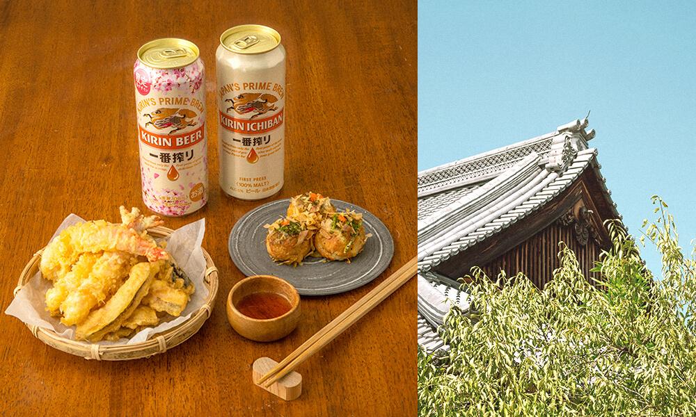 走訪日式風情的建築,感受滿滿日本味時光</br> 中場休憩時來口章魚燒、天婦羅,一佐沁涼甘醇的一番搾,哈 ──