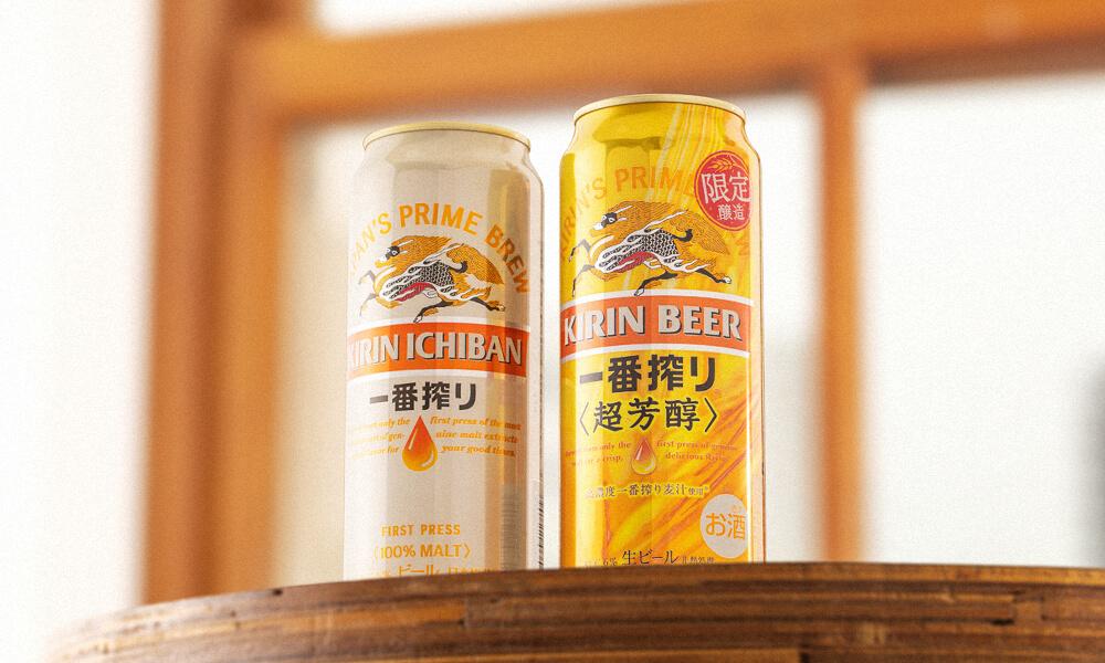 全麥芽釀造、採用「一番搾製法」釀造出兩款各有一番滋味的極致美味。(左)甘醇順口一番搾啤酒    (右)濃醇豐郁一番搾超芳醇