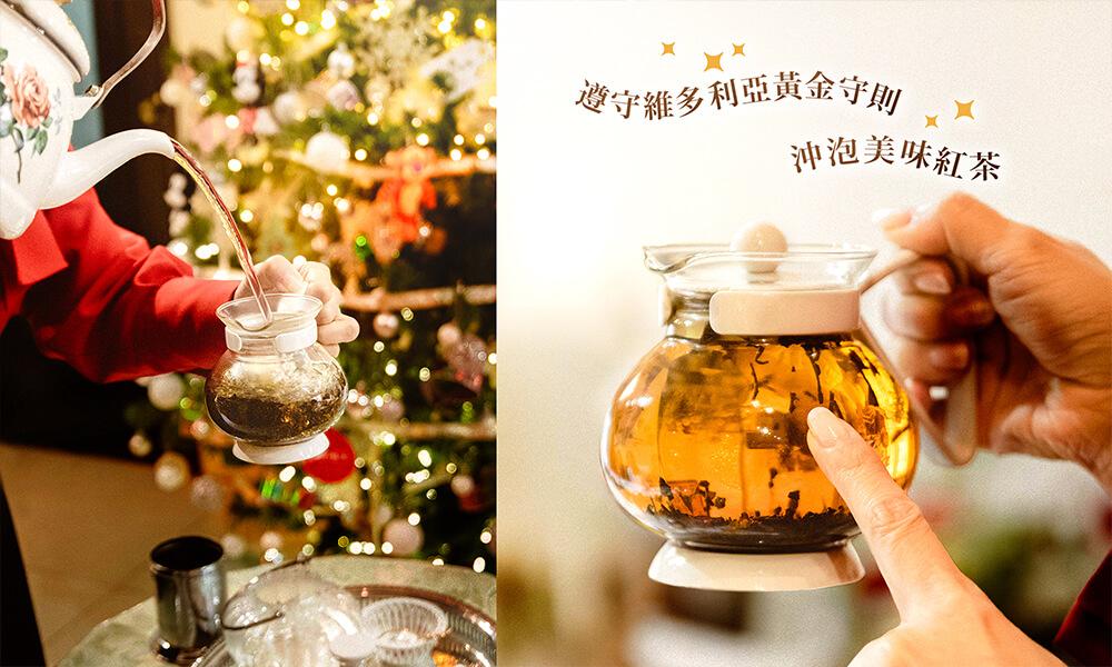 正確計量沖泡,讓茶葉浮起躍動沖出完美紅茶!