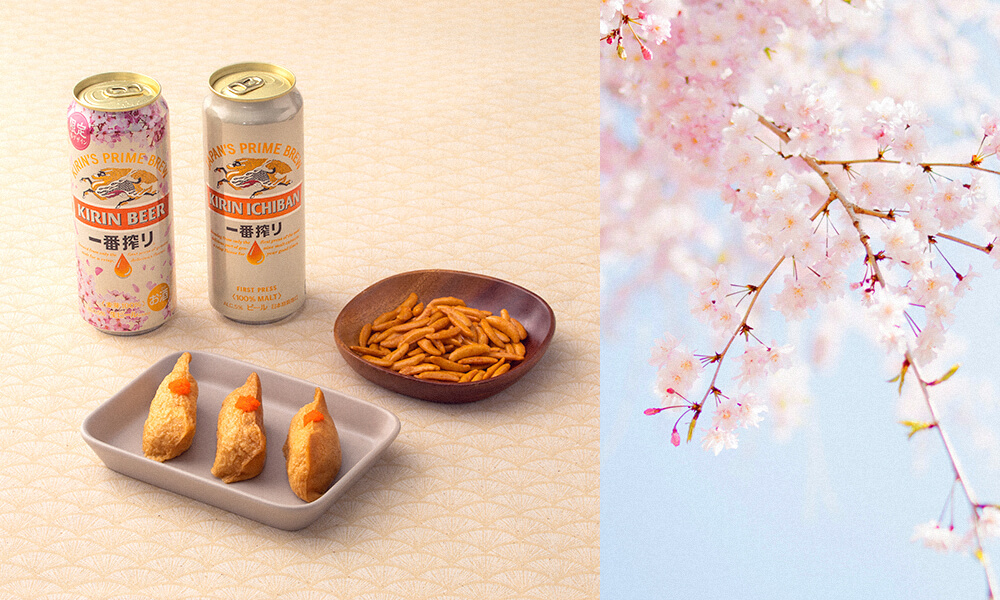 享用日本道地賞櫻零食柿子種、豆皮壽司,唯美櫻花樹下絕搭春櫻一番搾,順口純淨滋味讓花見更完美!