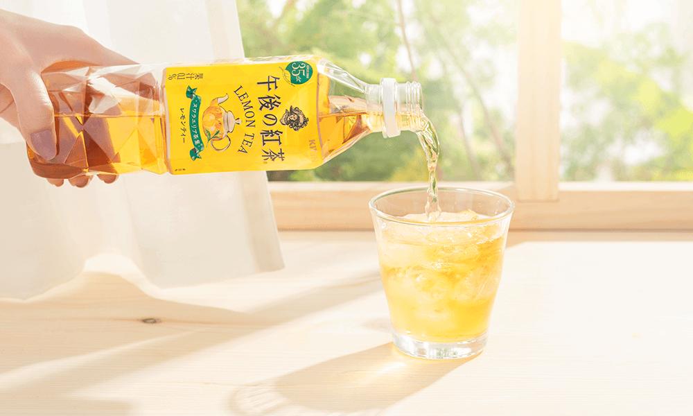 黃澄色檸檬紅茶點亮了下午茶,盡情探索午後美好時光